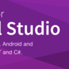 MvvmCross と Xamarin for Visual Studio で iOS, Android, Windows アプリを作る流れ