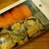 閉店30分前に行くとお得!50%Off でWasabiのお寿司を買ったのでレビューします。【ロンドン日本食】