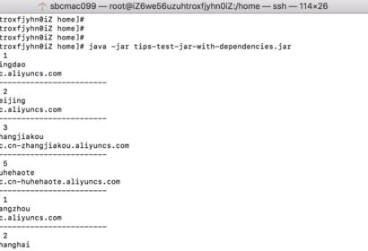 APIを用いてAlibaba Cloudリソースを自動構築する⑥ - RAM編