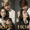 ミュージカル「HOPE」