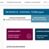 【SONICWALL】TZ300Wのファームウェアを更新する