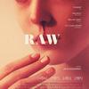 フランスのホラー映画『RAW』ネタバレなし/あり 感想/レビュー