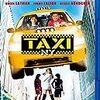 TAXI NY(タクシー・ニューヨーク)