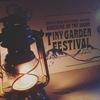 TINY GARDEN FESTIVAL 2016のスタッフ・ボランティアコーディネートを行ってきました