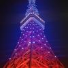 hatenaより『東京タワーと月』です✨🗼🌒