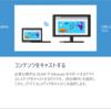 Windows10 Build 15055のEdge 機能まとめ