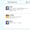 柊志乃さんはねぼすけで可愛いです!