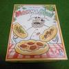 MAMMA MIA!(マンマミーア!) カードゲーム