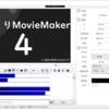 ゆっくりムービーメーカー 久々の更新へ YukkuriMovieMarker4 アルファ版が配布開始
