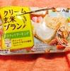 クリーム玄米ブラン★期間限定ココナッツアーモンドを食べて見た!
