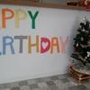 6歳のお誕生日〜装飾・サンマルクランチとプレゼント
