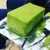 関西旅行⑥ 京都 宇治 シェ・アガタの抹茶テリーヌ 約一年待ちのスイーツは、ウマ・スギタ