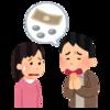 川瀬卓(2018.5)前置き表現から見た行為指示における配慮の歴史 ほか