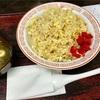 🚩外食日記(301)    宮崎ランチ   「あなたの街の定食屋さん」③より、【焼き飯】‼️