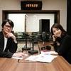 「福山雅治 福のラジオ」を最近聴いてます。