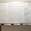 【悩んでいる人へ】セミナー開催します! | SenKuSya