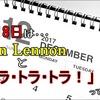 12月8日はジョン・レノンと『トラ・トラ・トラ!』って話