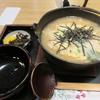 【奈良雑炊】 麺処いづつや さん
