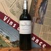 #166 V2007 Fronsac, Ch. Fontenil<フロンサック、シャトー・フォンテニール> ¥5,000