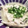 石鯛のアラ汁の作り方|石鯛の味噌汁は本気で旨い