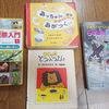 小学2年生が学校の図書室で借りる本