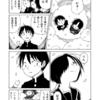 【漫画制作189日目】1ページ漫画完成