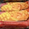 ミニストップの「贅沢なダブルマンゴーシャーベット」を食べてみた!