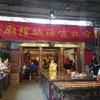 201609台湾旅日記その3:迪化街、佳興、Mr.Lin's、冰讃