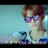 Wanna One の Enegetic MV から分かる魅力・分析