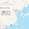 中国 兰州拉麵