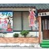 ちゃんぷる(その86) 「居食屋タイム」で「麩チャンプルー」 650円