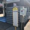 歩き遍路 35日目【日帰り】 市野瀬(バス停)→平田駅