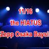 11/16 the HIATUS@Zepp Osaka Bayside セットリスト