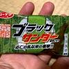 【お菓子】応仁の乱以来の衝撃!!『ブラックサンダー 抹茶味』