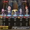 ◆ファンキルのこと 11◆