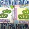 【おそ松さん】落語で楽しむおそ松さん。春風亭吉好「落語松CD2」感想