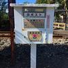 富岡市、東富岡駅前の白ポストはキューブ型の大容量タイプ