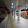 北陸鉄道浅野川線に乗ってきた。