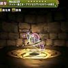 【パズドラ】ドット戦乙女プリンセスヴァルキリーの希石の入手方法やスキル上げ、使い道や素材情報!
