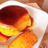 ハロウィンおやつ~バニラアイスで濃厚かぼちゃプリン