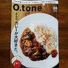 6月15日発売の「O.tone」最新号の「カレー特集」にクレメントが載りました!<札幌の情報誌>