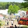 【週末おでかけ情報】春の大陶器市!第37回笠間の陶炎祭