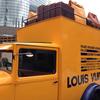 Louis Vuitton 展に見る、ビジネスモデル
