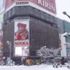 12月に北海道にスノボに行く計画