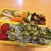 いつもの野菜多め弁当