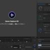 ゲームキャプチャーの使い方-Elgato HD60S