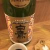 【選ばれたのは】白鷹、伊勢神宮御料酒 純米吟醸&悦蔵、生酛造り 特別純米一ツ火の味【でした】
