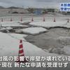 本部港使用不受理「県が指導」!? 名物伝聞忍法「~という」の産経も、岩屋大臣の誤認発言をそのままヘッドラインで伝えた NHK も、どっちもどっち