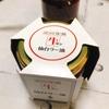 「牛タン仙台ラー油」食べてみた