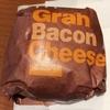 マックの新メニュー「グラン」を食べてみた